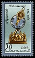 Stamps of Germany (DDR) 1983, MiNr 2800.jpg