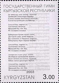 National Anthem of the Kyrgyz Republic - Wikipedia