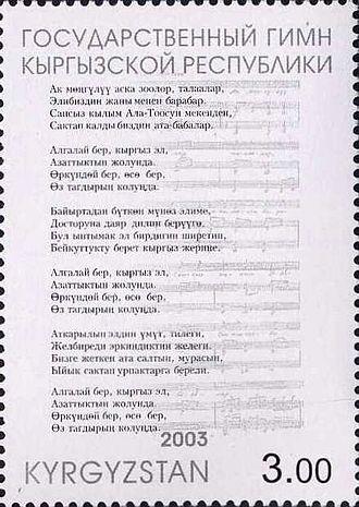 National Anthem of the Kyrgyz Republic - National anthem on a 2003 Kyrgyz stamp