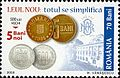 Stamps of Romania, 2005-055.jpg