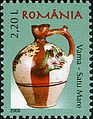 Stamps of Romania, 2006-070.jpg