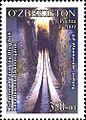 Stamps of Uzbekistan, 2009-02.jpg