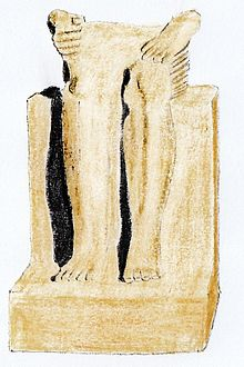 Sitting statue of Mentuhotep I from Elephantine, now in Cairo