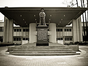 Lee Kong Chian - Statue of Lee Kong Chian in front of Kong Chian Administration Centre, Hwa Chong Institution.