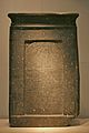 Stela from tomb-chapel of Hor and Suty, British Museum.jpg