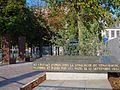 Strasbourg monument allée des Justes 04.JPG