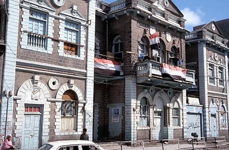 Street Scene Aden Yemen.jpg