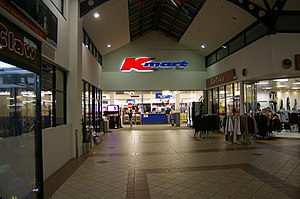 Kmart Australia - Entrance to Kmart, located in Sturt Mall, in Wagga Wagga, NSW.
