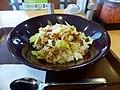 Sukiya Spicy Tomato & Lettuce beef bowl.jpg