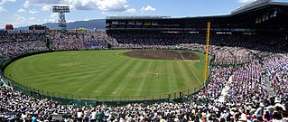 Koshien Stadium baseball park in Nishinomiya, Japan