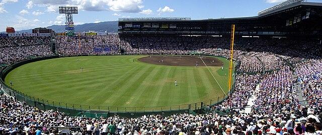阪神甲子園球場(兵庫県西宮市)Wikipediaより