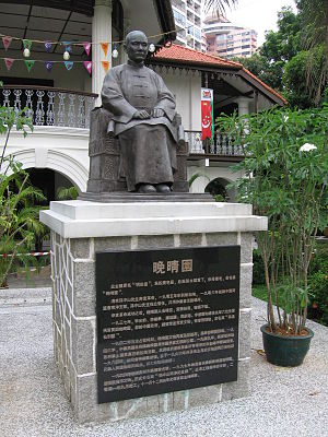 Sun Yat Sen Nanyang Memorial Hall - Sculpture of Sun Yat Sen seated on a chair