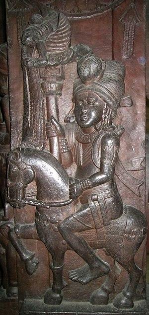 Shunga Empire - Shunga horseman, Bharhut.