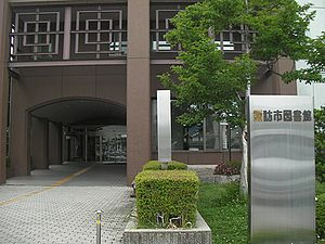 Suwa City Library calil.jpg