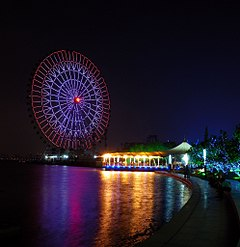 Suzhou Ferris Wheel at night