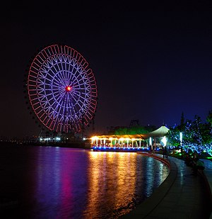 Suzhou Ferris Wheel - Image: Suzhou ferris wheel at night