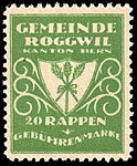 Switzerland Roggwil 1920 revenue 3 20rp - 15.jpg