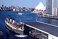 Sydney ferry BELLUBERA and KANANGRA approaching wharves at Circular Quay Sydney.jpg