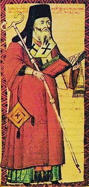 Full-length miniature of a standing Orthodox priest, dressed in red and black, holding a book and his episcopal staff