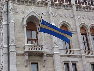Székelys - Image: Székely flag (1)