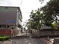 TRA Yilan Construction Branch main gate 20141206.jpg