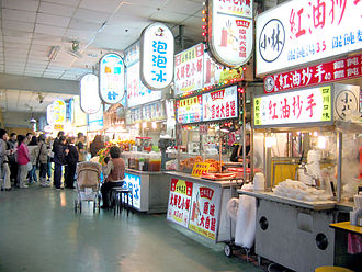 Shilin Night Market - Inside the food court, many hawkers sell food from their stalls