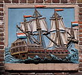 T HUYS TVREEST 1746, Gevelsteen, Sint Olofssteeg 8.JPG
