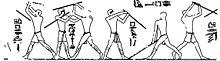 Egyptian stick fencing