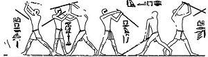 Tahtib - Details of stick fighting engravings
