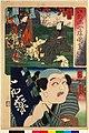 Taisha, Nezumi-maru Raku 大社,鼡丸楽 (BM 2008,3037.09618).jpg