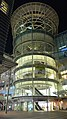 Takamatsu symbol tower01s3840.jpg