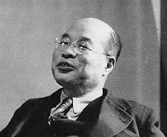 Mitani Takanobu - Takanobu in 1953