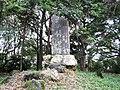 Takatenjin Castle Site.02.jpg