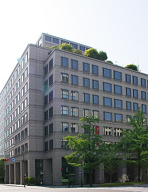 Takeda Pharmaceutical Company - Takeda Midosuji Building, headquarters of Takeda Pharmaceutical Company, in Chuo-ku, Osaka, Japan