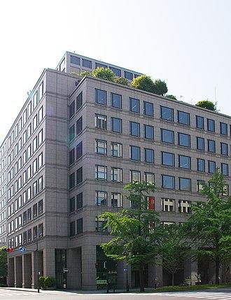 Takeda Pharmaceutical Company - Takeda Midosuji Building, headquarters of Takeda Pharmaceutical Company, in Chuo-ku, Osaka, Japan