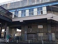 Takeshita Station 20150809 (east).JPG