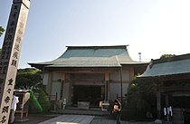 Tanemaji 02.JPG