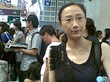 Tanya Chan at HK book fair 2008.jpg