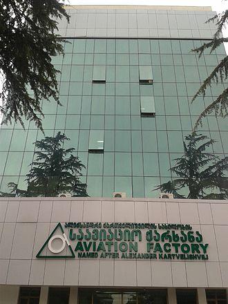 STC Delta - Headquarters of STC DELTA