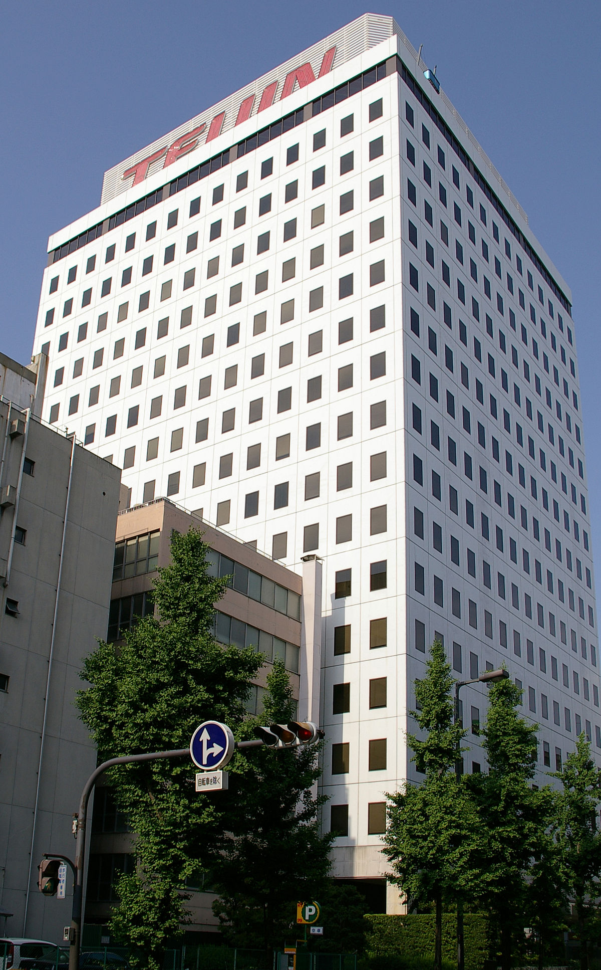 Teijin - Wikipedia