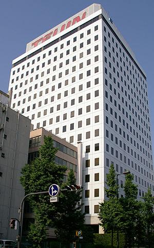 Teijin - Image: Teijin Building 01