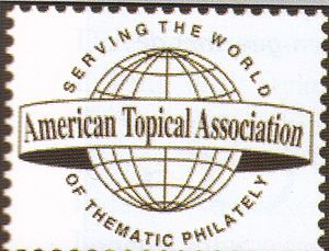 American Topical Association - Image: The ATA logo