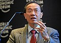 The East Asia Context George Yeo (8409679514).jpg