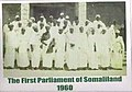 The First Parliament of Somaliland 1960.jpg