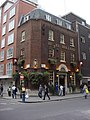 The Henry Holland, Duke Street - geograph.org.uk - 583625.jpg