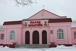 House of Culture in Bashtanka