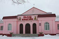 The House of Culture in Bashtanka.jpg