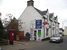 The Post Office at Auldearn - geograph.org.uk - 579767.jpg