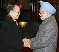 The Prime Minister, Dr. Manmohan Singh meeting with the Chinese Premier, Mr. Wen Jiabao, at a private dinner, in Beijing, China on January 13, 2008.jpg