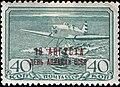 The Soviet Union 1939 CPA 688 stamp (Hydroplane).jpg
